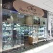 Anzo Gold Ékszer & Karikagyűrű Szalon - Duna Plaza