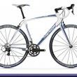 Németh Kerékpár