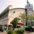 Rózsadomb Center