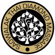 Thai Diamond Massage