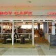 Mammut Leroy Cafe & Sushi