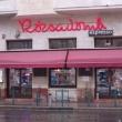 Rózsadomb Espresszo & Café