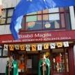 Szabó Magda Magyar-Angol Kéttannyelvű Általános Iskola