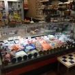 Kraft Fish halbolt