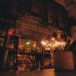Csendes Vintage Bar & Cafe