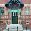 Zugligeti Általános Iskola