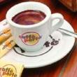 Caffé Perté - Mammut I.